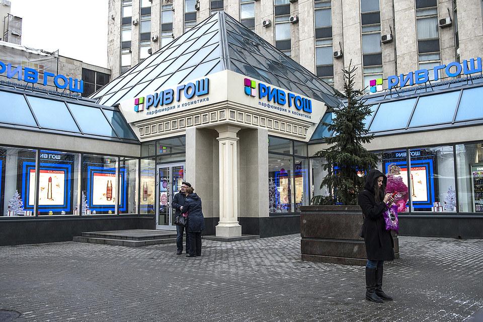 Бизнес просит мэра Москвы остановить снос зданий, признанных чиновниками самостроем, в том числе ТЦ «Пирамида» на Тверской