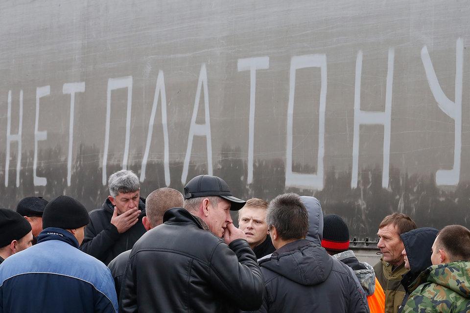 Акция протеста дальнобойщиков в Ростове-на-Дону