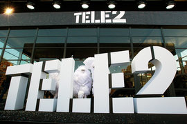 Tele2 стала оператором федерального уровня