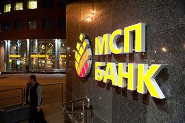 Проверка проводилась в связи с переходом «МСП банка» из ВЭБа в доверительное управление Федеральной корпорации по развитию малого и среднего предпринимательства