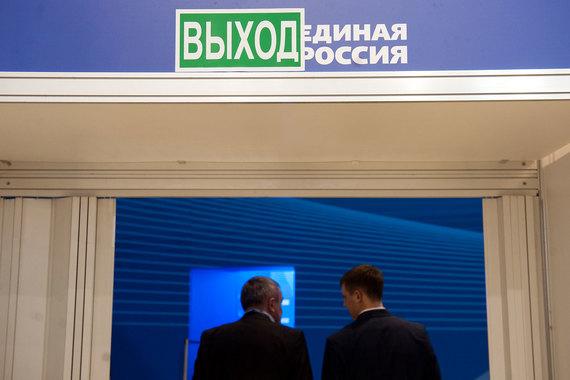 Из руководящих органов «Единой России» выведены не только сменившие должности бывшие губернаторы и другие представители исполнительной и законодательной власти, но и действующие министры федерального правительства