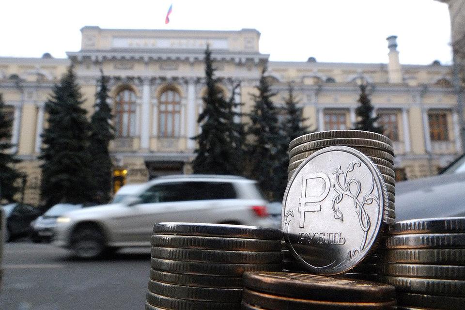 Центробанк  предпочитает рубли