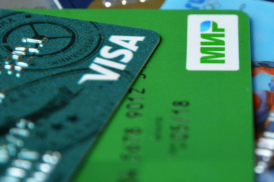 Visa – защитница «Мира»