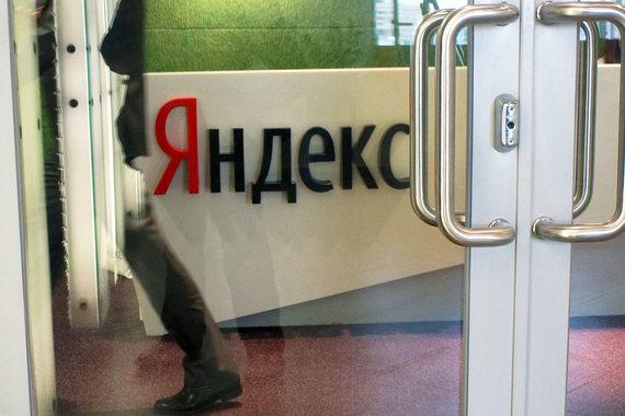 Oppenheimer Funds полностью вышли из капитала «Яндекса»