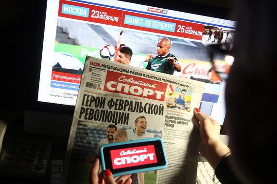 «Советский спорт» не будет первым СМИ в составе «Ура медиа»