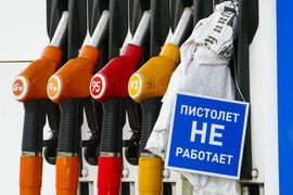 На бирже бензин дорожает с начала года