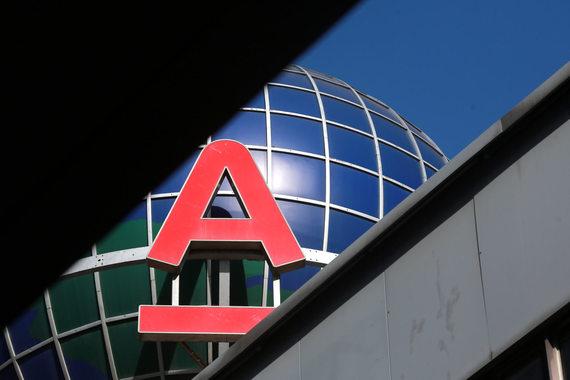 Альфа-банк требует обратить взыскание на недвижимость А Plus Development из-за долгов компании