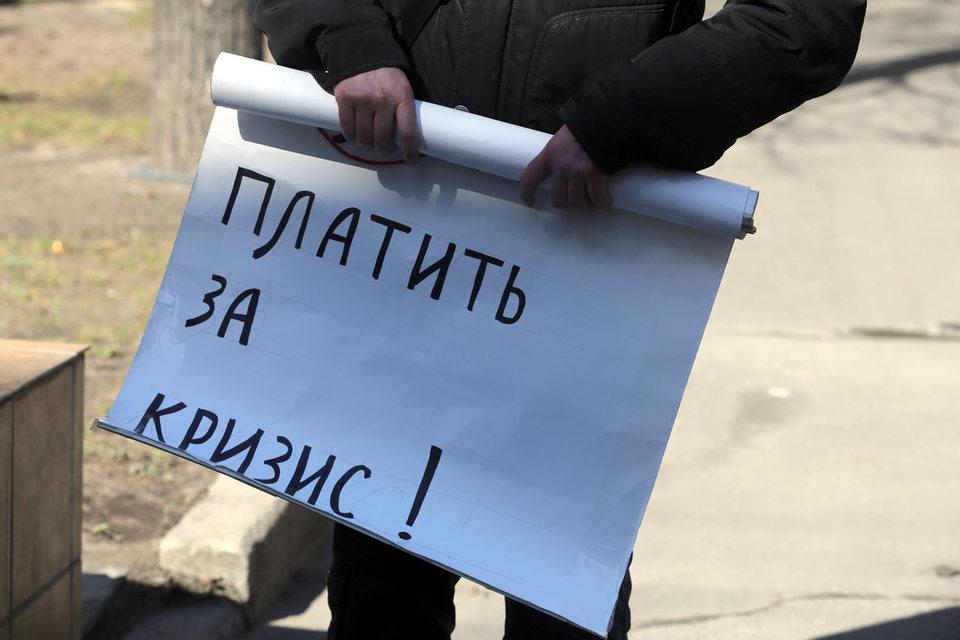 Число россиян, считающих экономический кризис главной угрозой для страны, выросло за два года с 29 до 49%