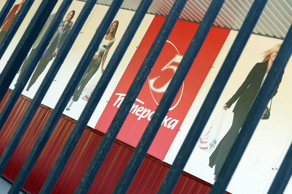 Площади X5 росли благодаря открытиям магазинов основного формата группы – «магазины у дома» «Пятерочка»