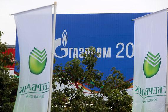Три гиганта – Сбербанк, «Газпром» и МТС – запатентовали фирменные цвета: зеленый, синий и красный