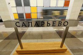 В столице открылась 200-я станция метро – «Саларьево»