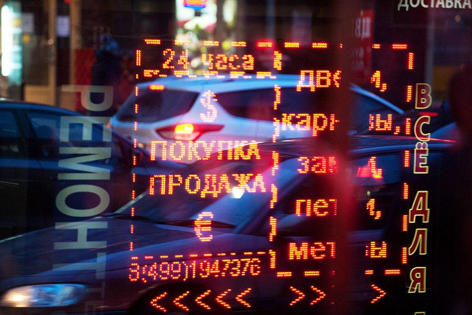 Укрепление рубля обусловлено ростом нефтяных цен