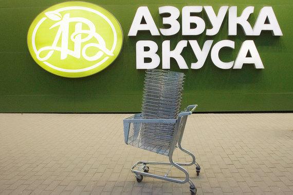 «Азбука вкуса» откроет три больших магазина для покупателя со средним доходом