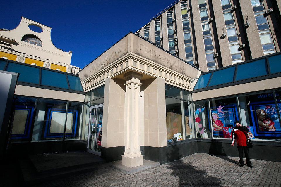 Собственник добровольно снесет торговый центр «Пирамида» на Тверской площади