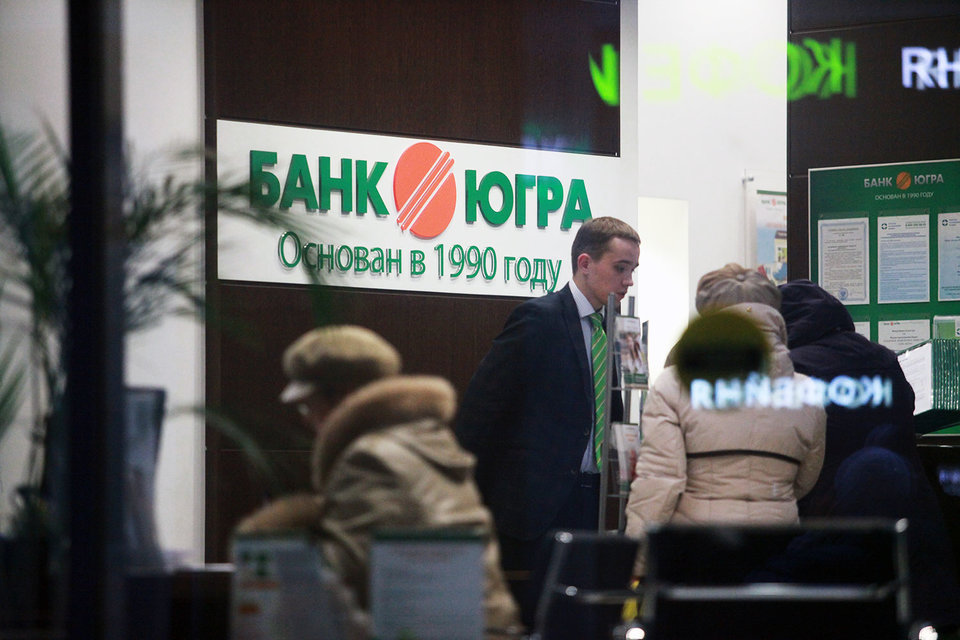 Владельцы «Югры» готовы поделиться капиталом – пока непонятно, с кем именно