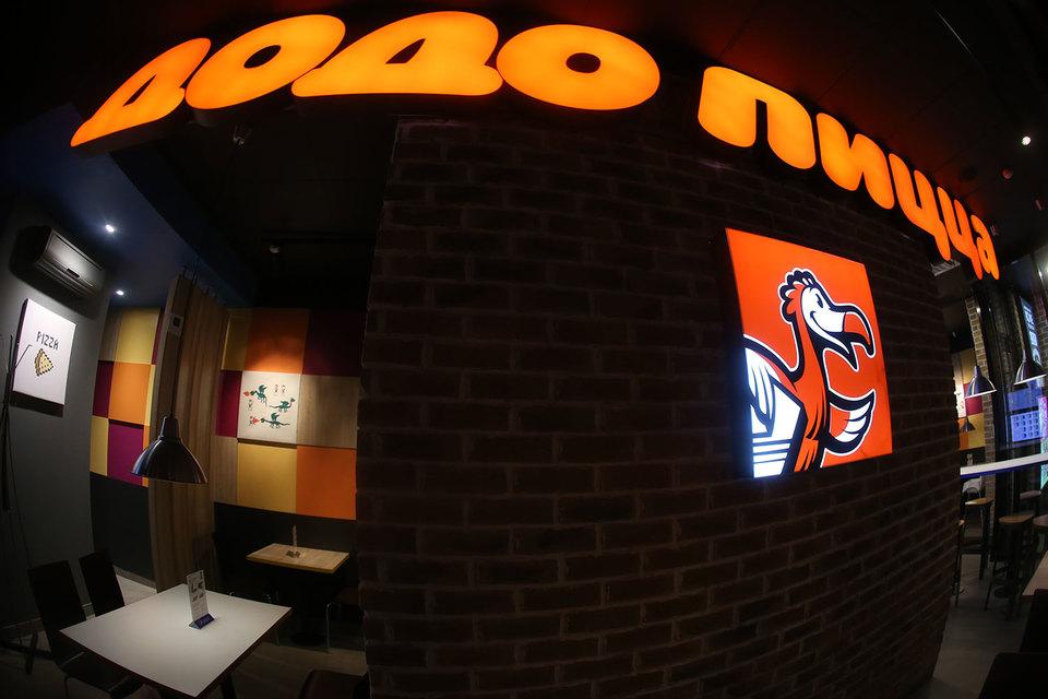 В России сеть пиццерий «Додо пицца» в основном развивается по франшизе