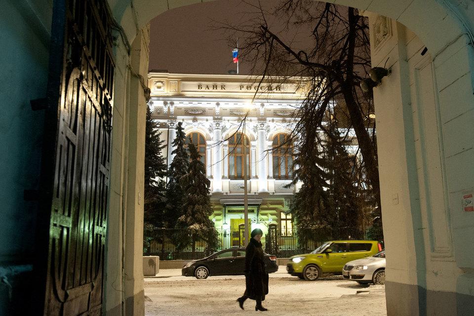ЦБ открыл ряду системно значимых банков безотзывные кредитные линии на 600 млрд руб.