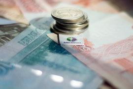 «Мегафон» закрыл сервис электронных платежей
