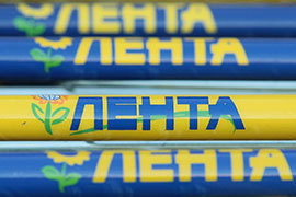 Lenta Ltd