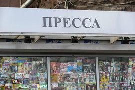Если депутатская идея осуществится, в России могут остаться только агрегаторы бумажных изданий