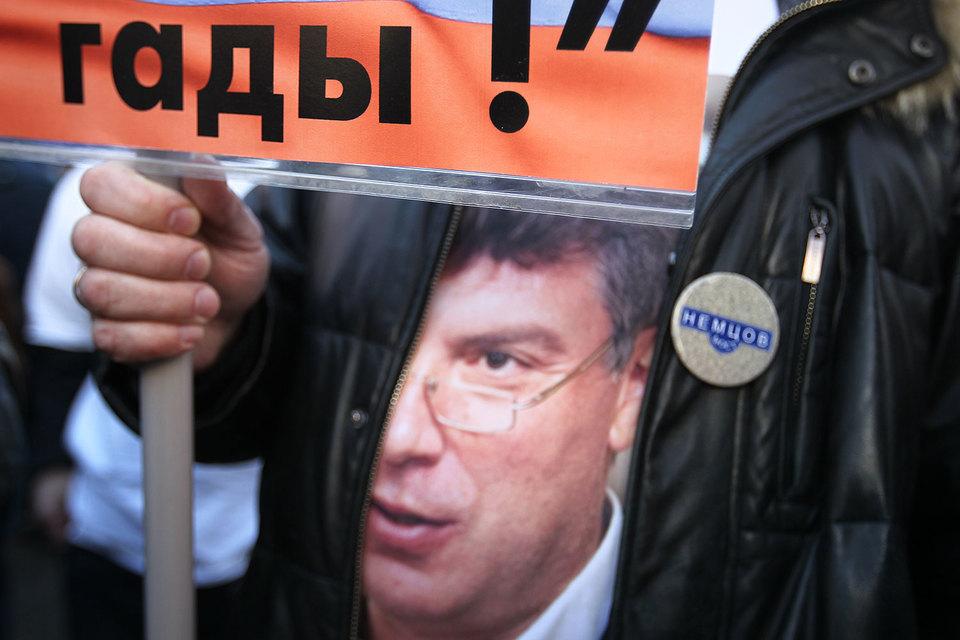 Марш памяти Бориса Немцова прошел в Москве 27 февраля, в годовщину убийства политика, по маршруту от Страстного бульвара до проспекта Сахарова