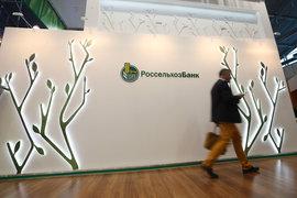 РСХБ стал третьим в стране розничным банком