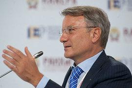 Герман Греф, президент Сбербанка