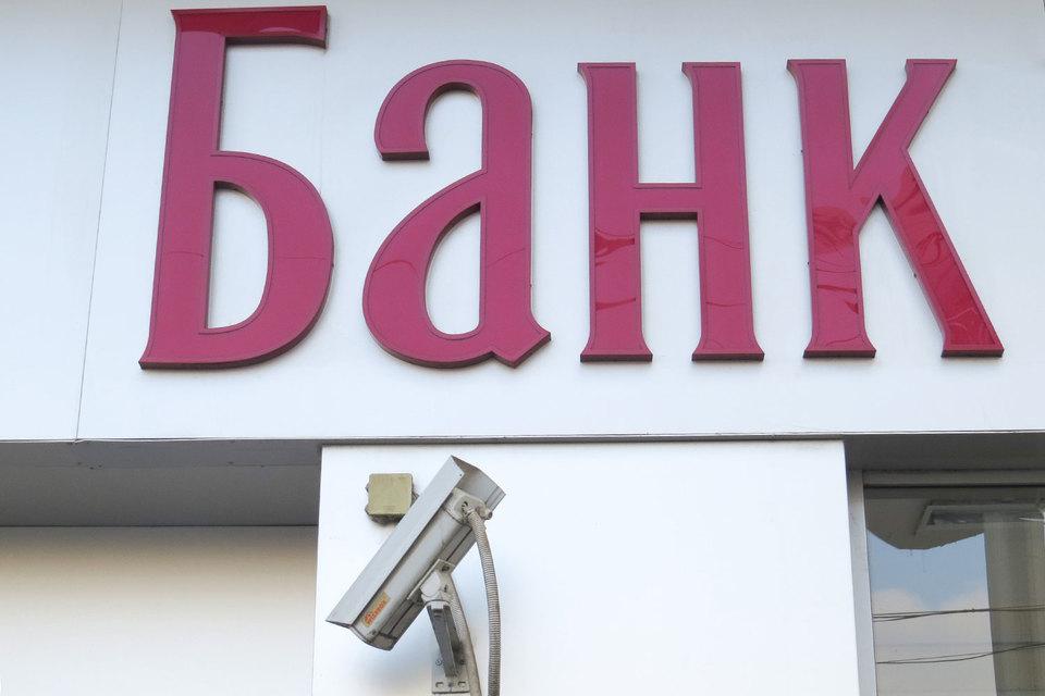 ЦБ меняет подход к надзору за банками