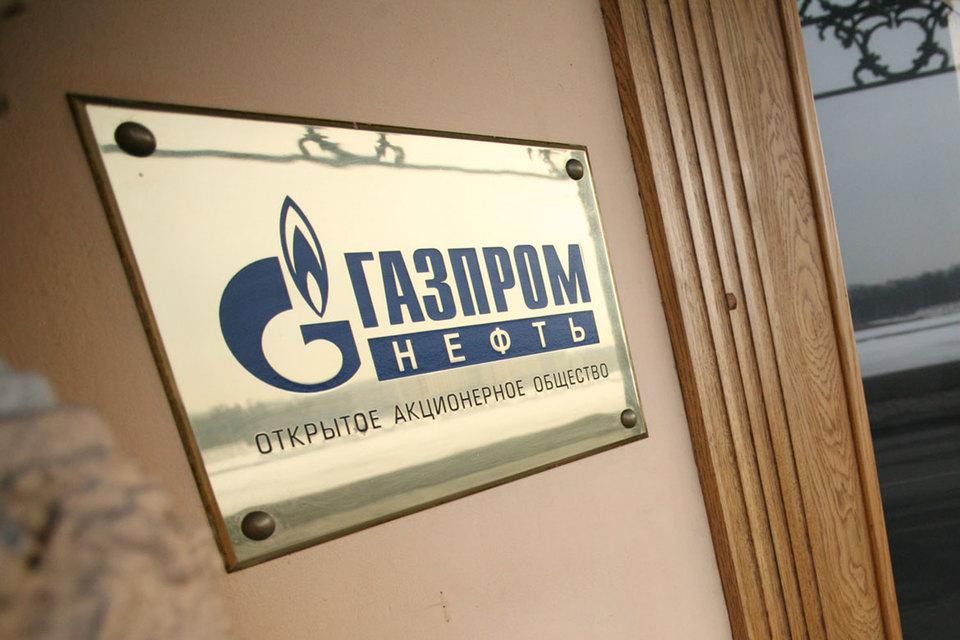 Вслед за «Газпром нефтью» в Петербург потянулись другие компании холдинга