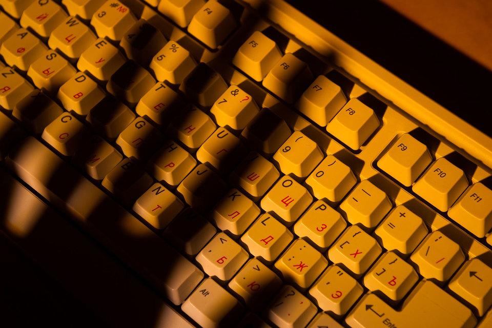 Хакерам удалось похитить 0,7 млрд руб. с кор-счета Металлинвестбанка в ЦБ. За год успехом завершились 20 подобных атак на банки