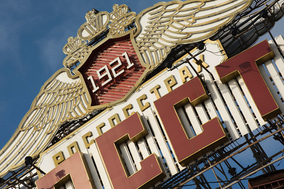 ЦБ приостановил допэмиссию «Росгосстраха»