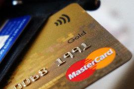 У MasterCard подешевели наличные