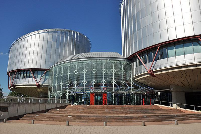 Черный список изучат в Страсбурге
