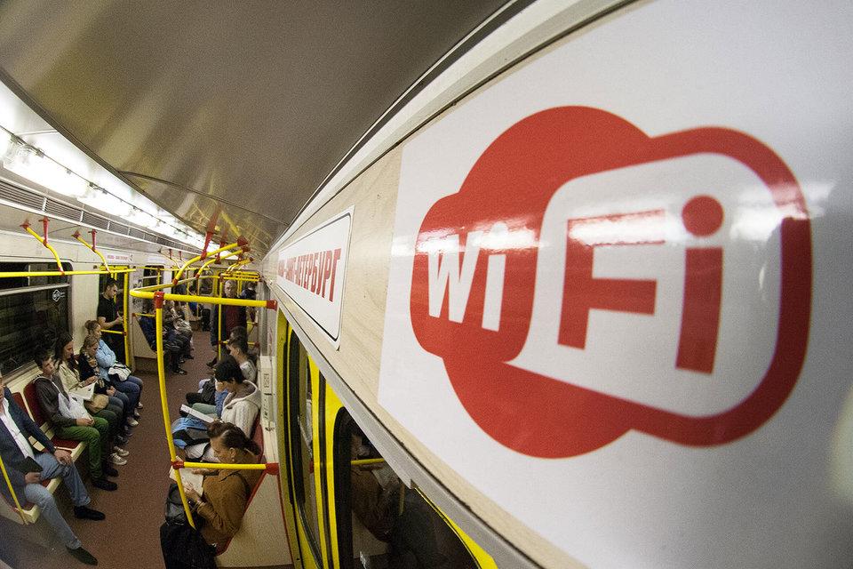 WiFi-оператор московского метро «Максимателеком» ведет переговоры с Tele2 и МТС о создании совместного тарифа с доступом в его сеть без рекламы и авторизации