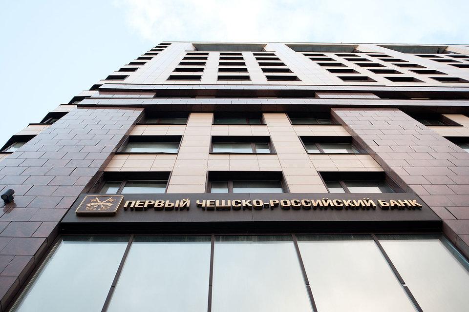 Проблемы ПЧРБ в России отразились на бизнесе группы в Чехии