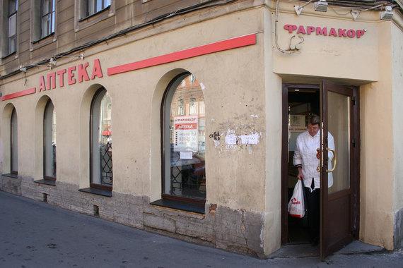 Суд частично удовлетворил иски «СИА-интернейшнл» к ЗАО «Фармакор»