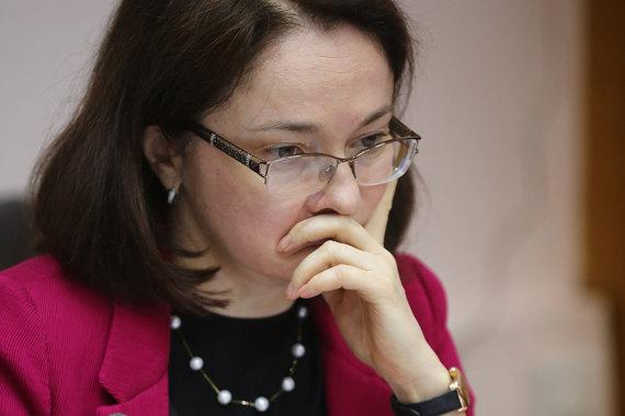 ЦБ под руководством Эльвиры Набиуллиной оказался жестче, чем требует Базельский комитет