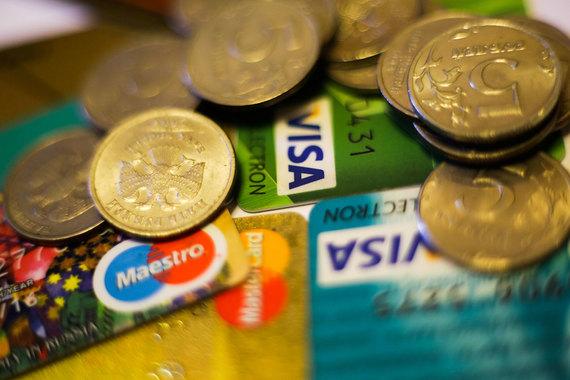 Доходные карты теряют рубли