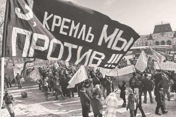 В 2009–2010 гг. во Владивостоке протесты начались с экономической повестки, а закончились политической