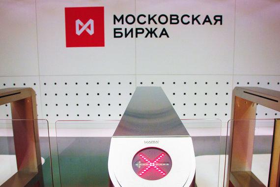 Несмотря на кризис и санкции, доля иностранных инвесторов на российском финансовом рынке не уменьшается, свидетельствуют данные Московской биржи