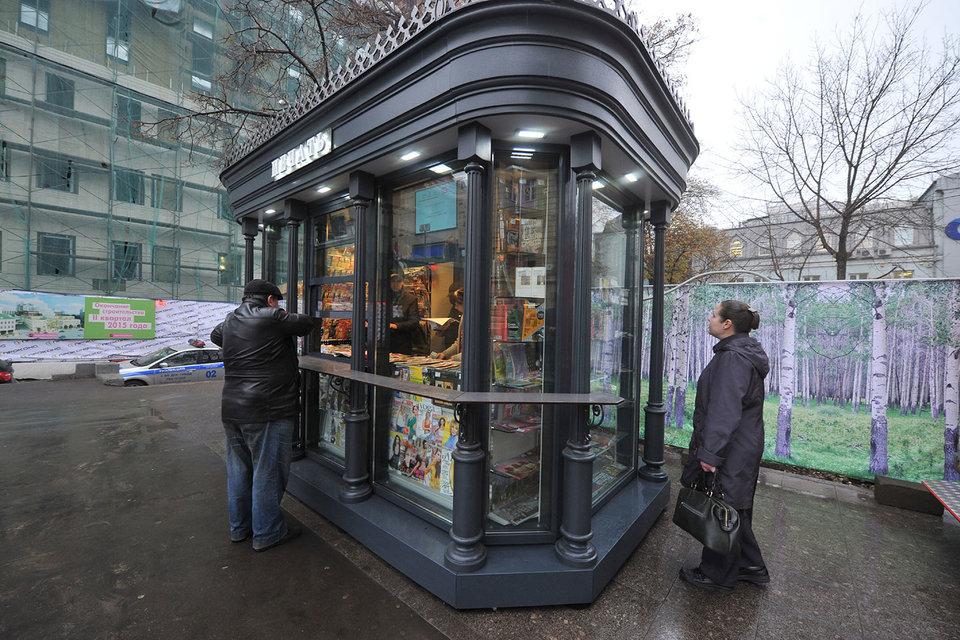 Мэрия Москвы решила заменить все киоски прессы в столице на новые