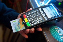 НСПК готова поступиться прибылью ради числа участников платежной системы «Мир»