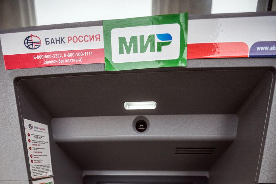 Банки готовы принимать карты «Мир», но не выпускать