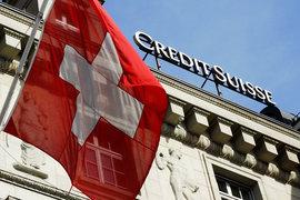 Швейцарскому Credit Suisse понадобилась вторая за полгода реструктуризация