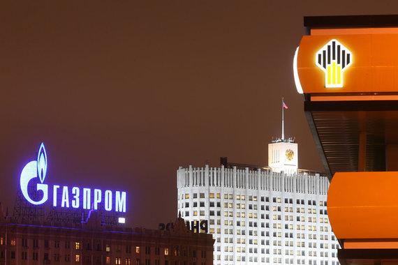 Минэнерго поддержало стремление «Газпрома» и «Роснефти» засекретить свои закупки
