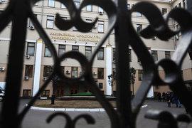 Сын генпрокурора Артем Чайка оказался совладельцем компании 3S Property Development