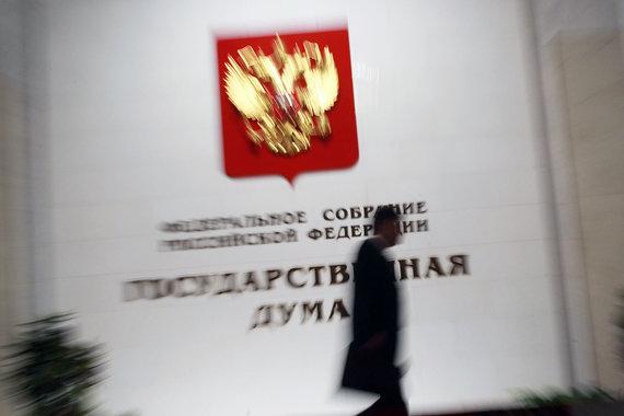 Принятие нового Кодекса об административных правонарушениях внезапно отложено до следующего созыва Думы