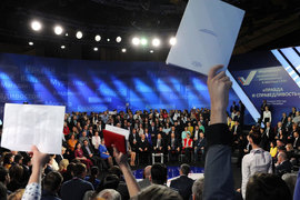 Владимир Путин обсудил с ОНФ самые разные проблемы