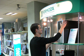 «Формоза-Альтаир» выпускал компьютеры для группы «Формоза», одной из старейших IT-компаний России