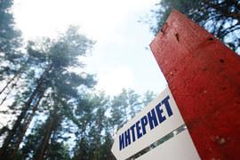 Минкомсвязи к 2020 г. сведет к нулю зависимость рунета от внешнего мира